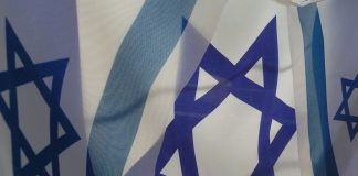 isra-vlag