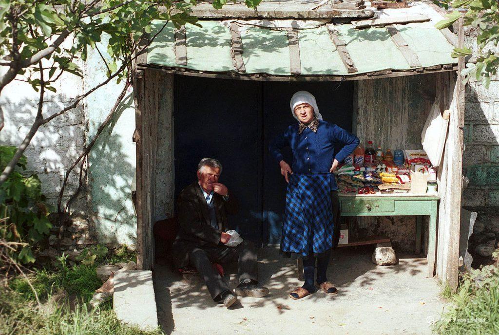 albanian-shops